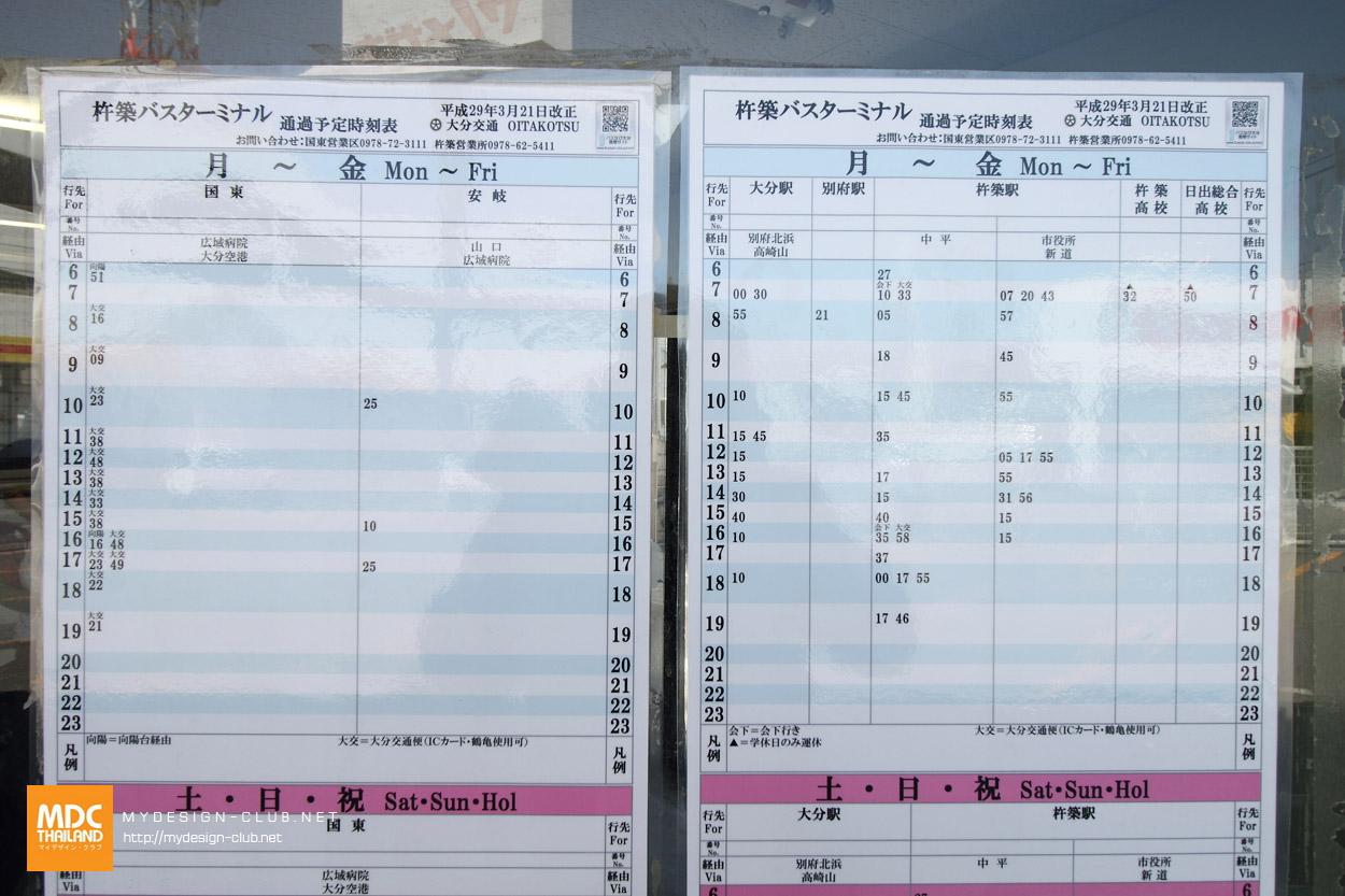 MDC-Japan2017-0496