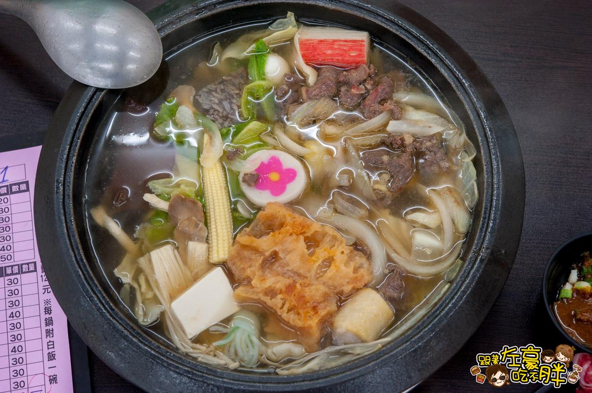 嘉義石頭火鍋 (明誠店)-19