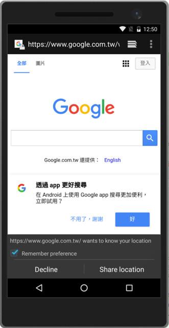 [X.Form] Visual Stuid Emulator for Android 設定 wifi 連線-5
