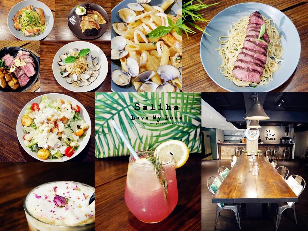 台北松山區八德路餐廳推薦NI HOW TABLE 你好餐桌 (39)