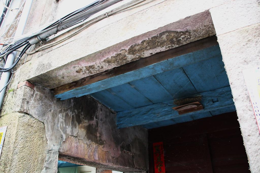 坪林老街 (12)