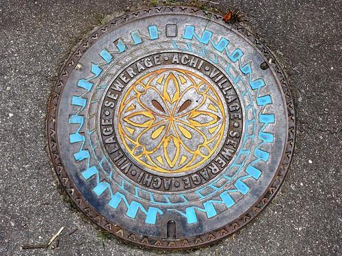 Achi nagano, manhole cover 2 (長野県阿智村のマンホール2)