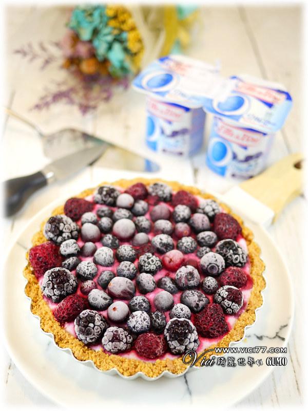 0601優格藍莓派040