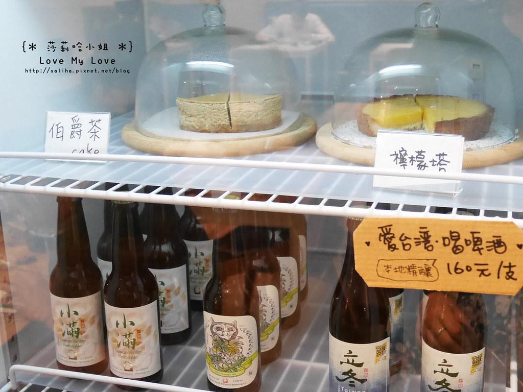台北松山光復北路餐廳有心咖啡 (16)