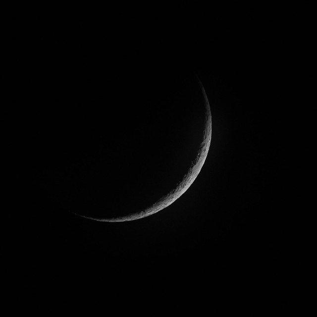 Waxing Crescent Moon on 6-25-17