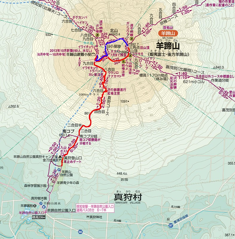 羊蹄山地図