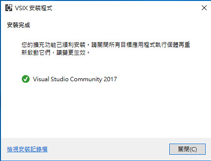 [C#] VS2017 ReportViewer-3