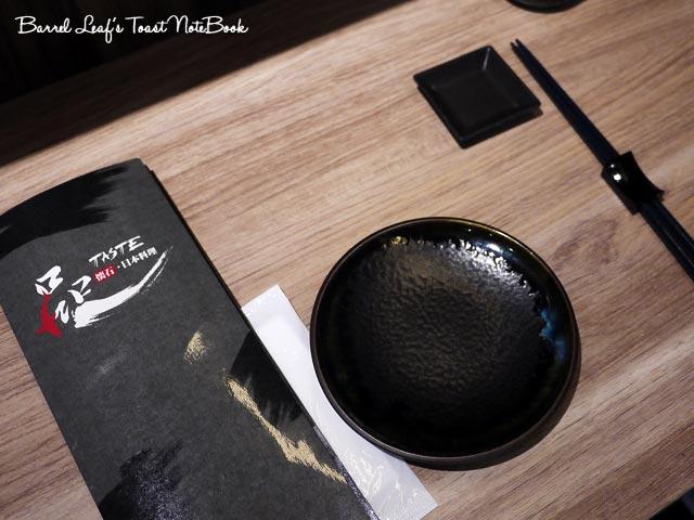 taste-japanese-food (7)