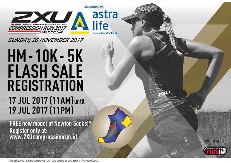 2XU Compression Run 2017 ad