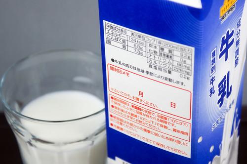 food - 腐った牛乳