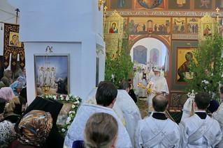 Божественная литургия 277