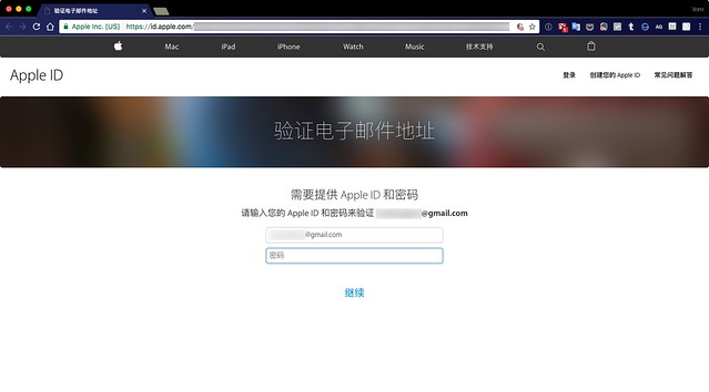 apple_id_cn20