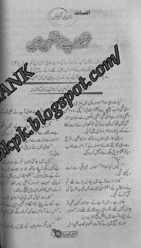 Mehko Apny Aangan Main  is a very well written complex script novel which depicts normal emotions and behaviour of human like love hate greed power and fear, writen by Nadia Jahangir , Nadia Jahangir is a very famous and popular specialy among female readers