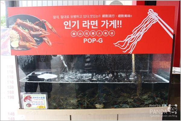 釜山拉麵 (12)