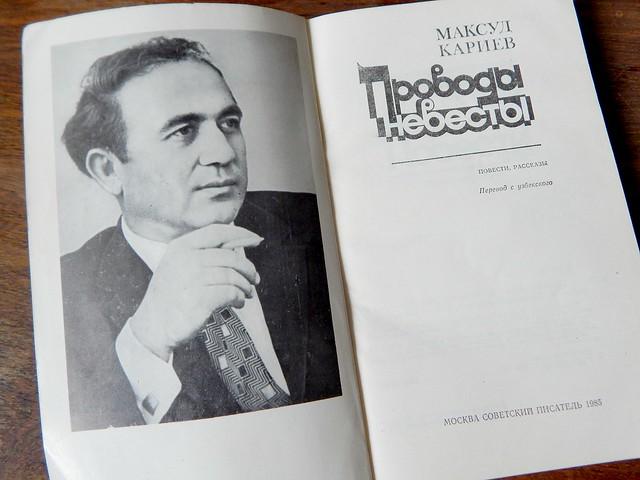 Kariev-portret