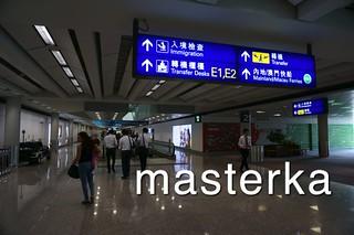 香港国際空港入国前