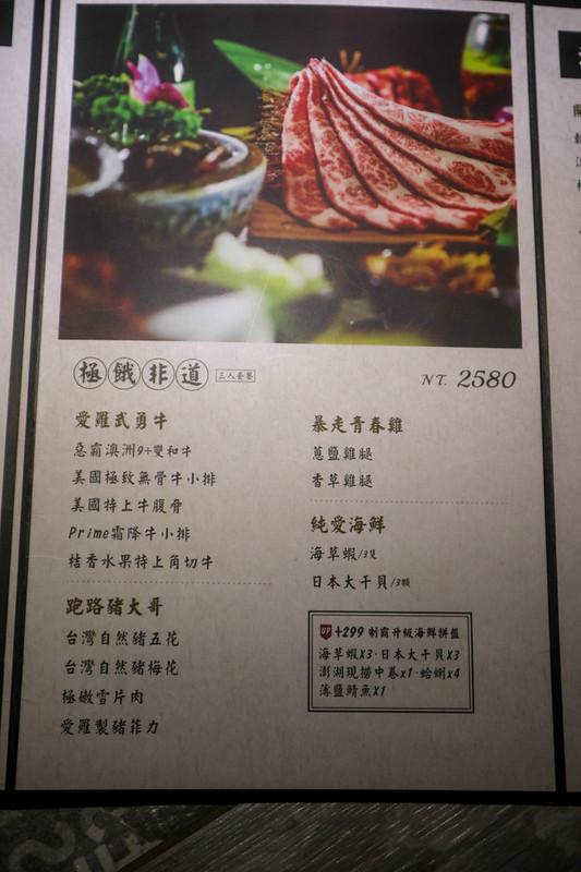 2017.6愛羅武勇燒烤