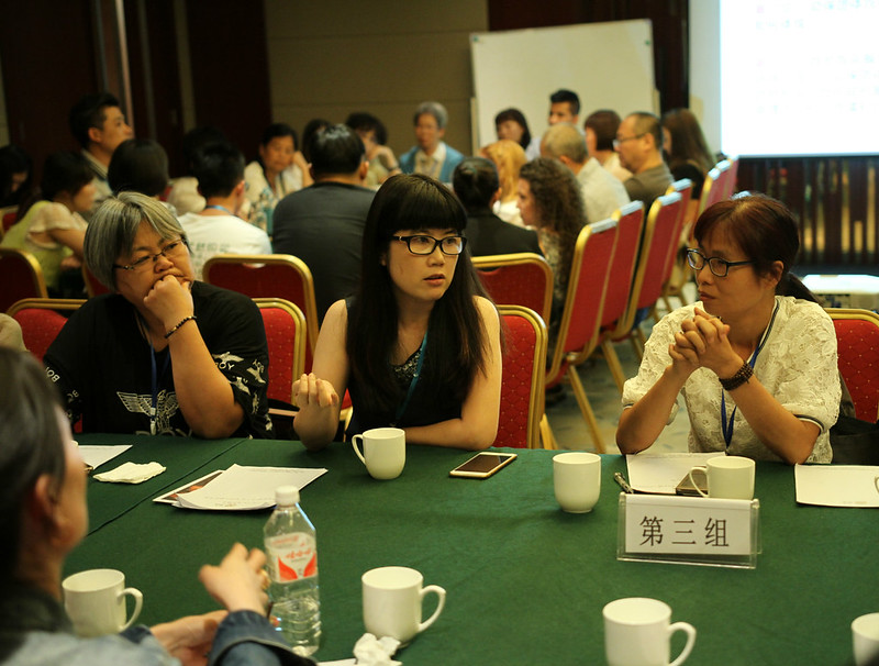 NGOs have a group discussion during the China Dog Ownership Management Symposium 2017