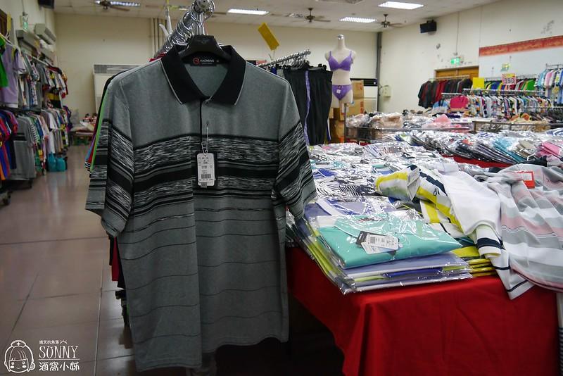 2017嘉義鱷魚聯合廠拍特賣會