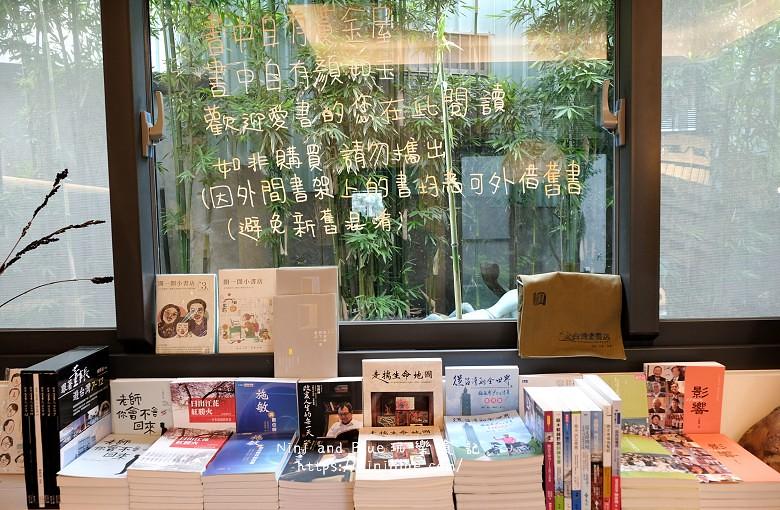 羅布森書蟲房.台中景點.獨立書店10