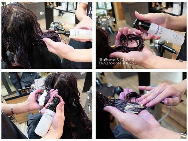 VS Hair水妍第1-4道護髮