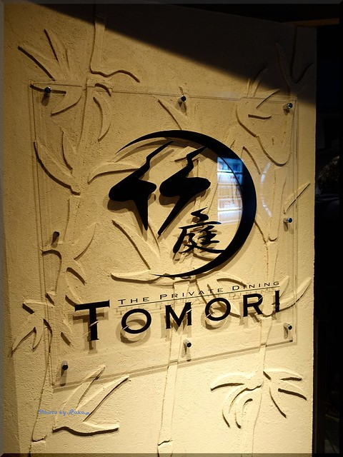 Photo:2017-05-29_T@ka.の食べ飲み歩きメモ(ブログ版)_激戦区の郊外駅の居酒屋で肉とのんびり【船橋】竹庭TOMORI_01 By:logtaka