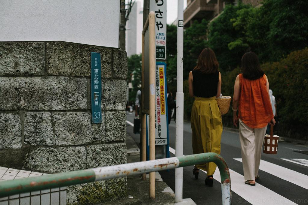 渋谷区恵比寿西一丁目