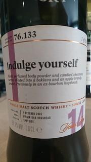 SMWS 76.133 - Indulge yourself