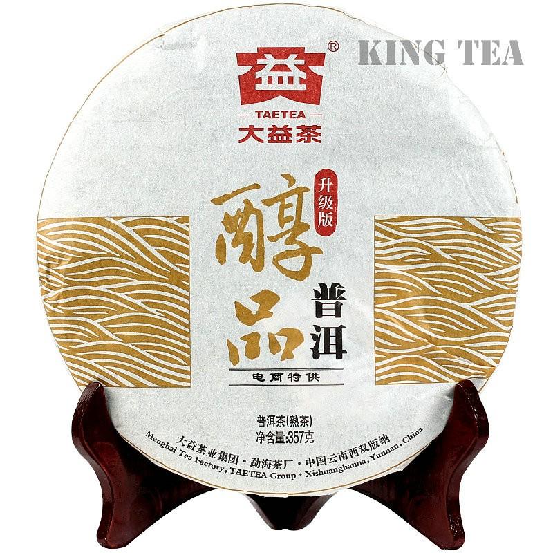 Free Shipping 2016 TAE TEA DaYi ChunPin Cake Beeng 357g 8=2856g (7 cakes with 1 as gift)China YunNan MengHai Chinese Puer Puerh Ripe Tea Cooked Shou Cha Premium 1601 Batch