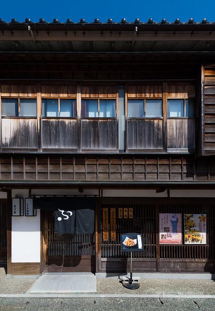 Facade of Fumuroya, Higashiyama branch (不室屋 東山店)