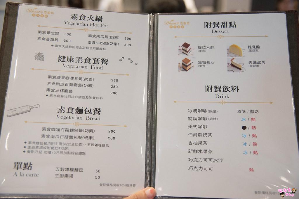 21 menu4
