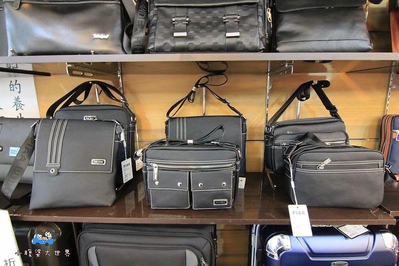 行李箱特賣 103