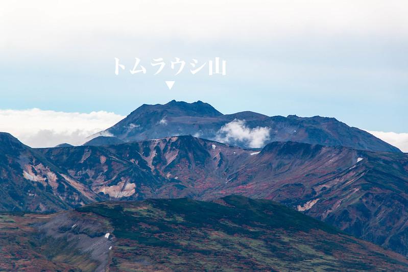 20150918-大雪山黒岳-0574-Edit.jpg