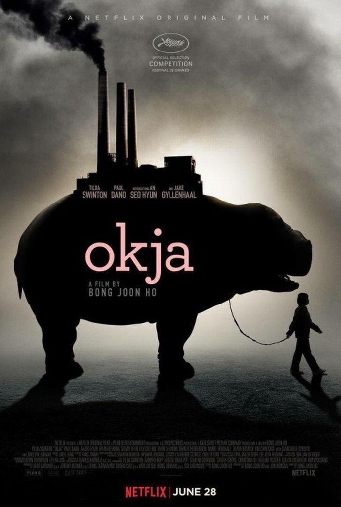 オクジャのポスター