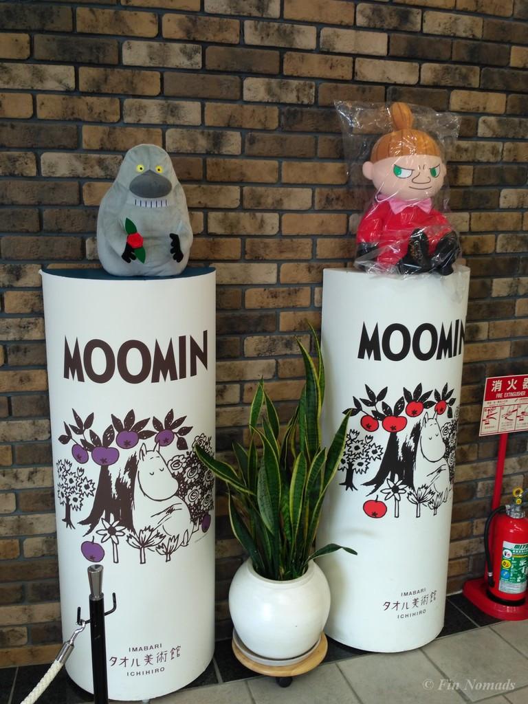 moomin shop imabari 3