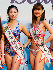 Singapore Beauty Pageant 2017, #14