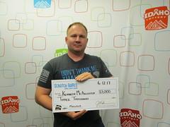 Kenneth McAllister - $3,000 - MooLALA - Caldwell - Maverik