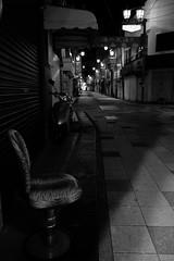 arcade, Ito, Shizuoka 04