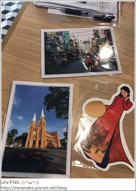 越南明信片