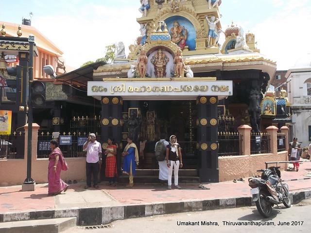 Maha Ganapati Temple Tiruvananthapuram 060, Fujifilm FinePix AX500