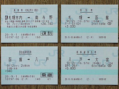 Japan_0828