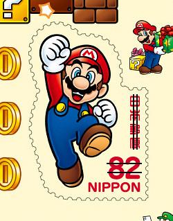 多款聯名限定圖樣!【超級瑪利歐兄弟 × 日本郵政局】主題郵票 スーパーマリオ切手