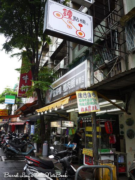 zhong-dian-zhan-duck-rice (1)