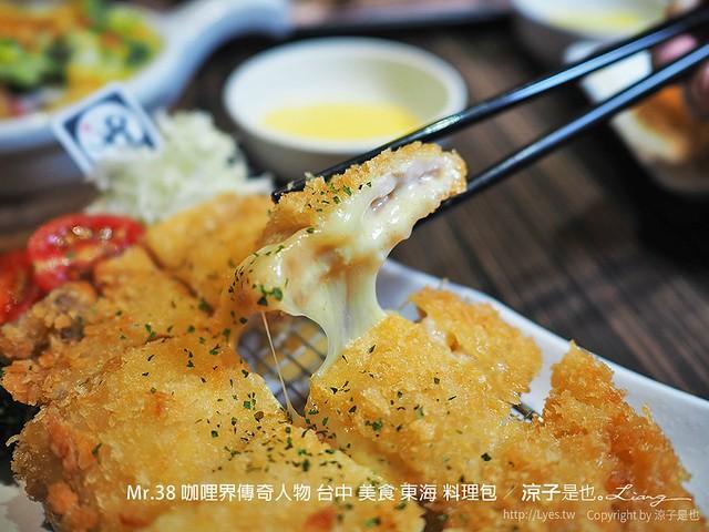 Mr.38 咖哩界傳奇人物 台中 美食 東海 料理包 37