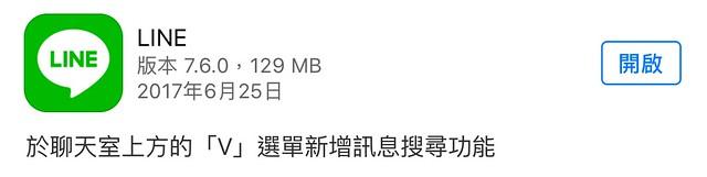 LINE搜尋_00