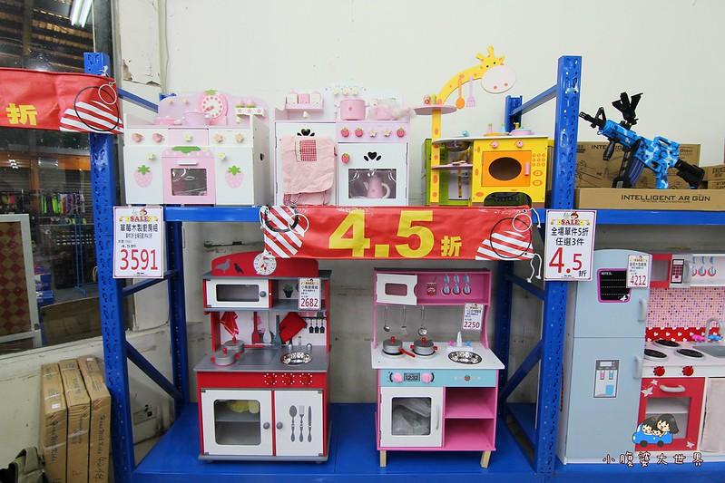 宜蘭玩具特賣2 326