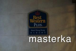 best western hotel3