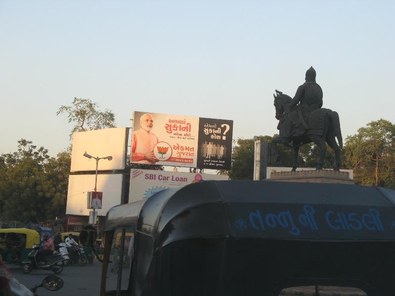 2012_12_10_Ahmadabad_4525