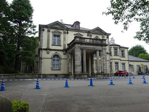 Seisen University, Tokyo