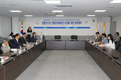 Gangneung Culture & Arts Foundation signs MOU with POCOG